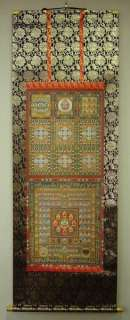 Japanese Wheel of Life MANDALA Buddhist Buddha Painting Scroll Art w