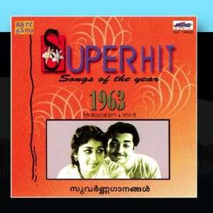 Super Hit Songs Of The Year 1963 Malayam Vol.8 Various Artists Music