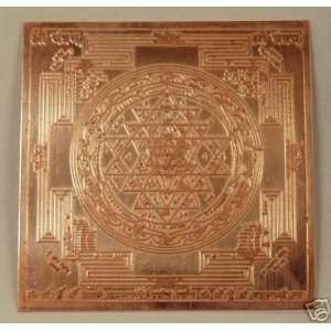Sri Yantra Copper Good Luck and Prosperity 1.5 Hindu Sriyantra Amulets
