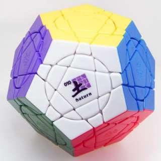 Rare MF8 Crazy Megaminx Plus Rubiks Cube Puzzle Saturn