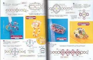 BEADS BOOK VOL 6   Japanese Bead Pattern Book