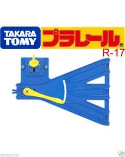 TOMY PLARAIL THOMAS R 17 SWITCH 3 WAY TRACK