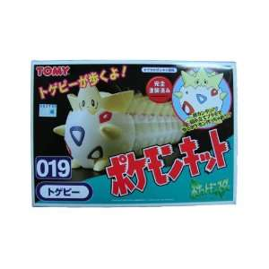 Tomy Togepi Wind up Figure (Japanese) Toys & Games