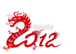 The Chinese Dragon is a symbol to ward off evil spirits, protect the