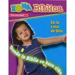 Zona Biblica En la Casa de Dios Preschool Kit Bible Zone