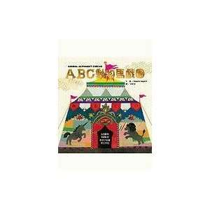 Animal Alphabet Circus (Chinese Edition) (9789866407574