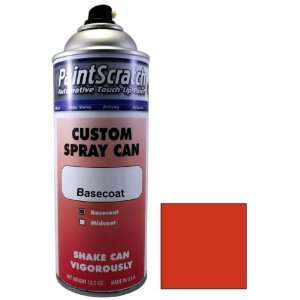 Paint for 1992 Harley Davidson All Models (color code 73875) and