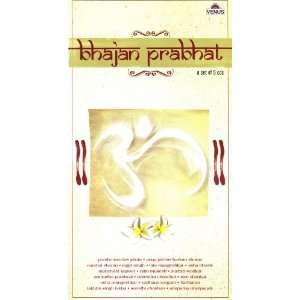Bhajan Prabhat (Indian Devotional / Prayer / Religious Music