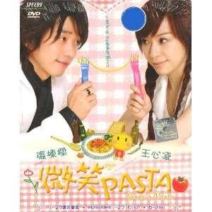 Smiling Pasta / Sonria Pasta / Wei Xiao Pasta (Taiwan TV) [English Sub