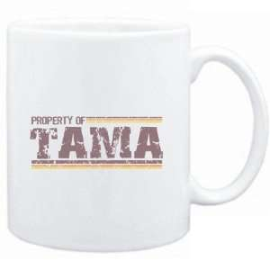 Mug White  Property of Tama   Vintage  Female Names