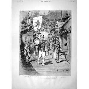 1895 Street Scene Japan Soldiers War Antique Print