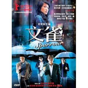 Sparrow   Hong Kong Movie Kelly Lin, Simon Yam, Gordon