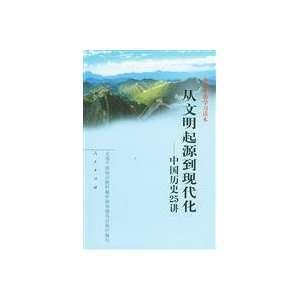 QUAN GUO GAN BU PEI XUN JIAO CAI BIAN SHEN ZHI DAO WEI YUAN HUI Books