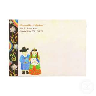 Cute Wedding Invitation Envelope(5.25x7.25) from Zazzle