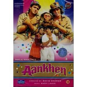 Aankhen Govinda, Chunky Pandey, Raj Babbar, Kader Khan