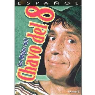 Lo Mejor Del Chavo Del 8, Vol.6 (Spanish) Movies
